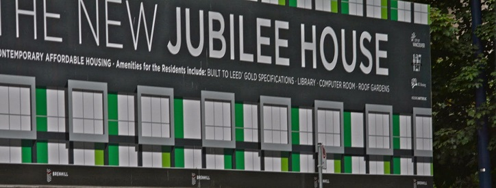 jubliee house_crop